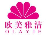 北京欧美雅洁美容科技有限公司
