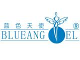 杭州千岛湖蓝色天使(集团)实业有限公司