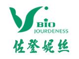 佐登妮丝(广州)美容企业管理有限公司