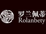北京罗兰佩蒂科技发展有限公司