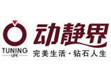 广州动静界健身美容管理有限公司