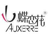 蝶恋花企业国际有限公司