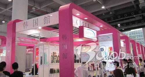 第33届广州美博会现场精彩 国际展团