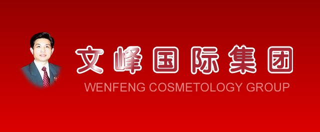 上海文峰美发美容有限公司图片