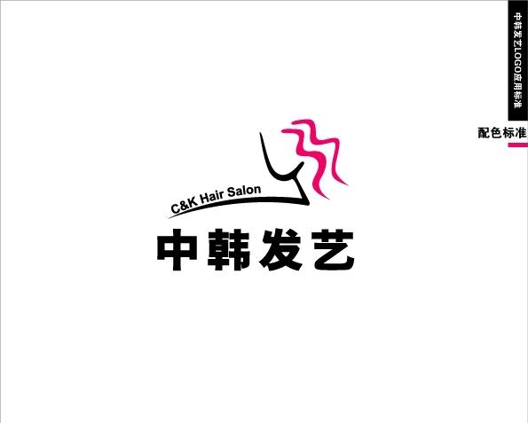 北京中韩发艺美容美发中心招聘 美容美发 美发培训 美发产品批发代理