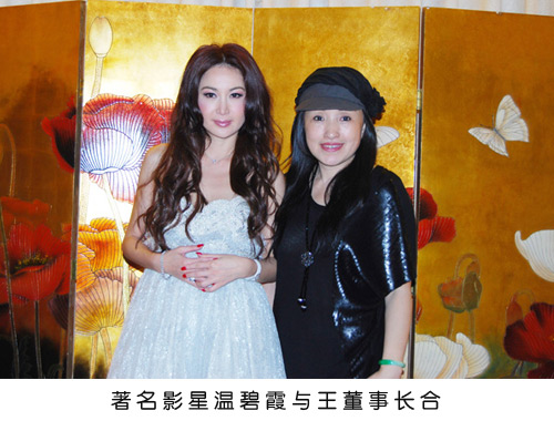 上海玛萨国际美容直营连锁机构招聘信息-广州