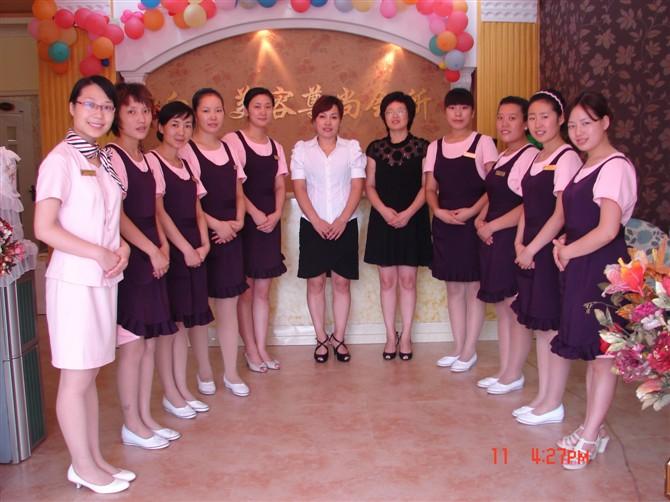 山东莱芜市首家欧式专业女子养生会所