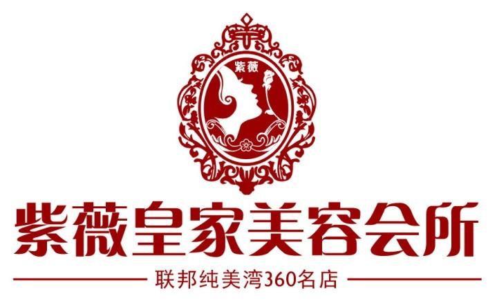 店名logo设计珠宝 图片合集图片