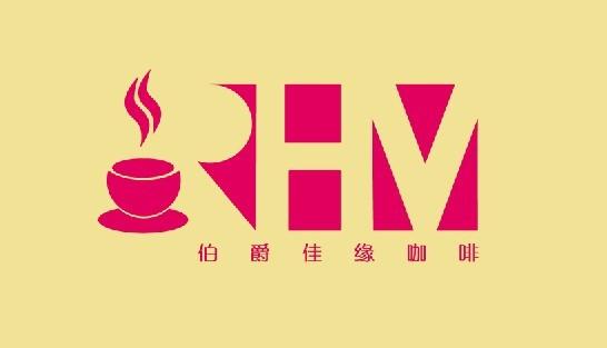 香港伯爵佳缘国际科技发展有限公司相关形象图