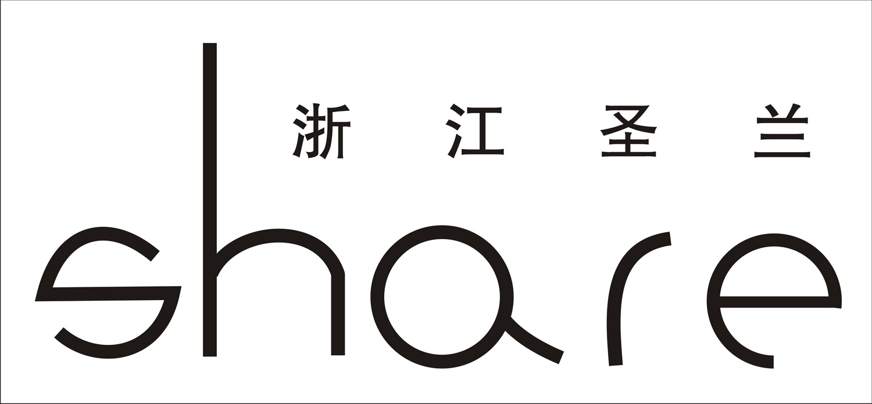 化妆品logo手绘