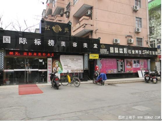 上海国际标榜丝婷美容美发集团形象|欧莱雅.威