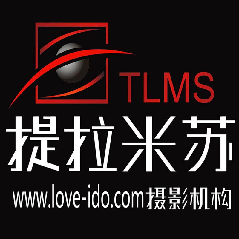 深圳提拉米苏婚纱摄影机构形象|提拉米苏婚纱