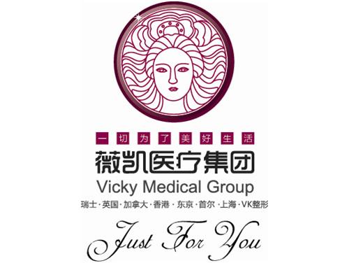 青岛市中心医院标志