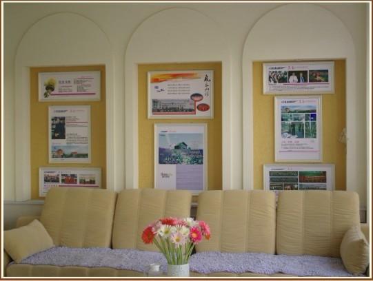 美容院吧台背景墙图片图片;-美容院装修图片 美容装修效果图
