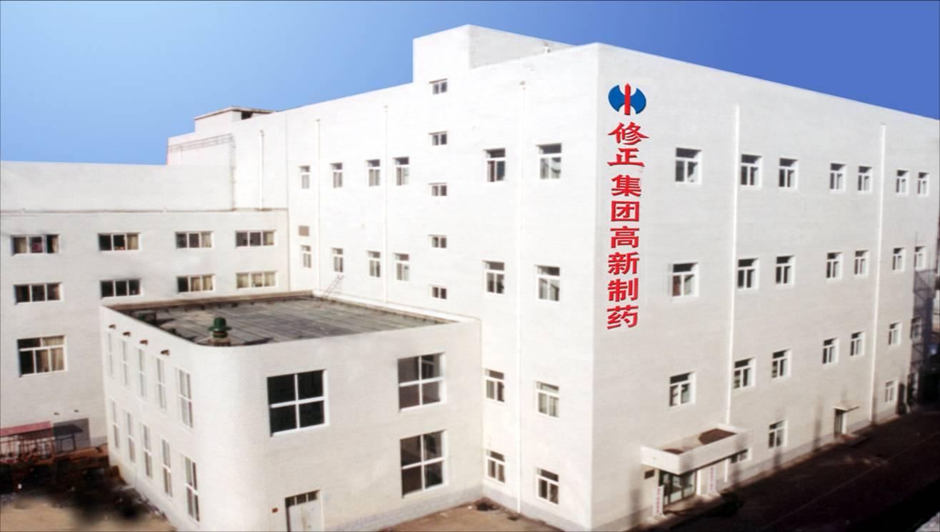 广西南宁市依美社化妆品有限公司