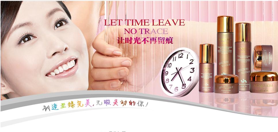 韩国艾格金妍化妆品图片 艾格金妍化妆品怎么样,艾格金妍化高清图片