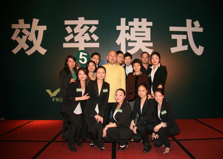 上海阿玛尼美容美发连锁企业相关形象图