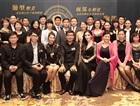 清华紫荆伊美国际企业家风采