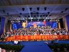 2017年乐俪康一带一路 健康中国 财富盛典1