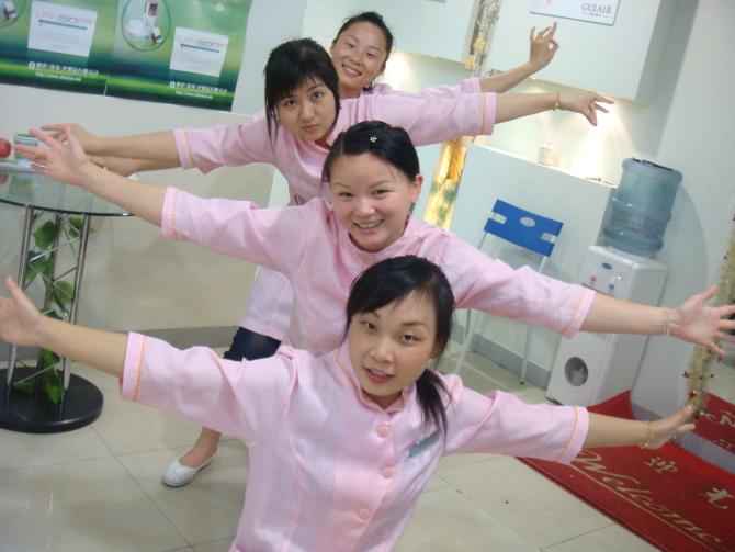 中国美容人才网_善复祥品牌百科138中国美容人才网