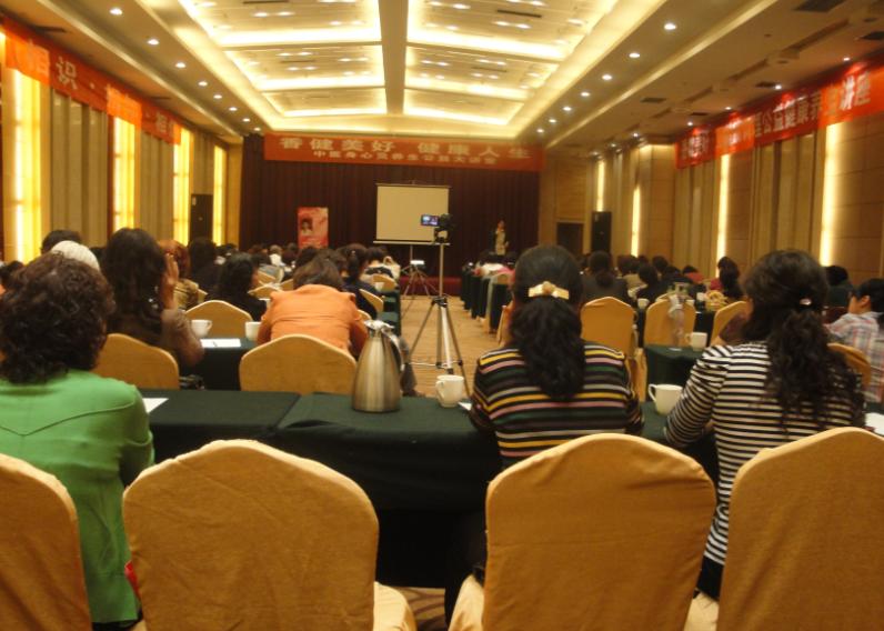 职场会议素材中国