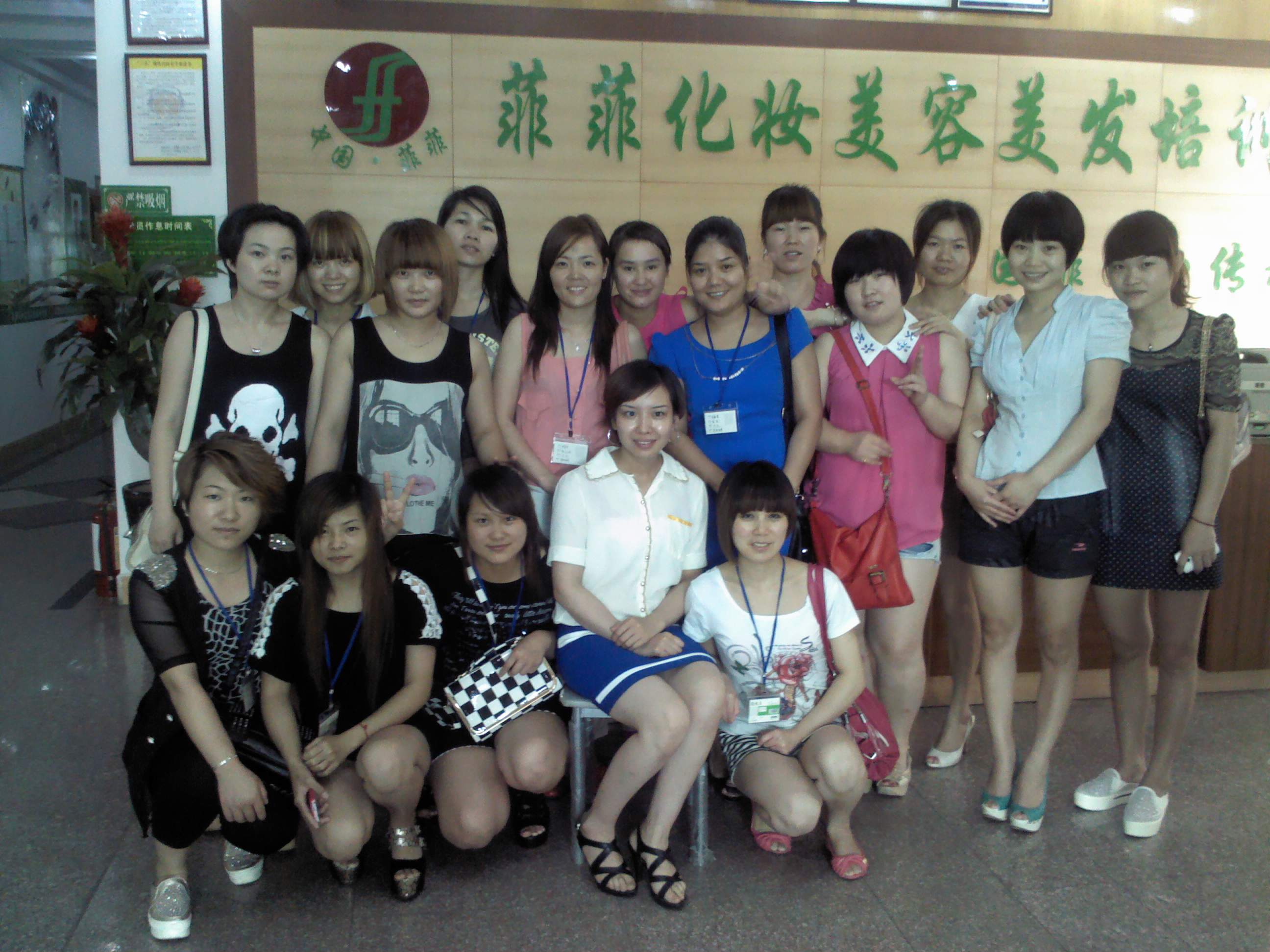中国美容人才网_林清轩品牌百科138中国美容人才网