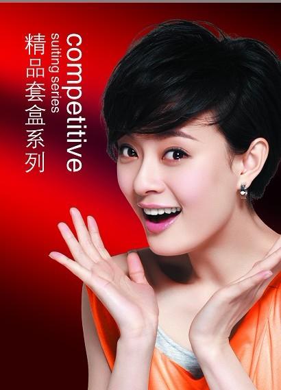 中国美容人才网_柏姿丹品牌百科138中国美容人才网