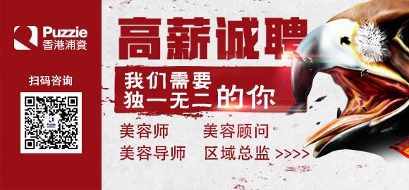 香港浦资国际贸易有限公司