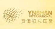 香港银杉国际有限公司.