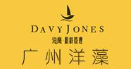广州洋藻生物科技有限公司
