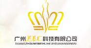 广州美美汇科技有限公司