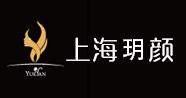上海玥颜光学科技有限公司