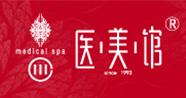 广东医美馆美容发展有限公司