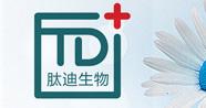 广州市肽迪生物科技有限公司