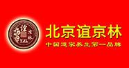 北京谊京林生物科技有限公司
