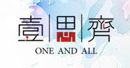 香港壹思齐健康管理咨询有限公司