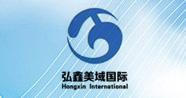 深圳市弘鑫美域国际贸易有限公司