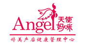 Angel妈咪产后健康管理中心