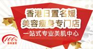 上海置美企业管理咨询有限公司