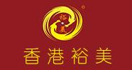 香港裕美国际纹绣美容集团