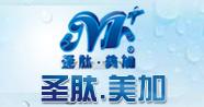 广州圣肽生物科技有限公司