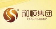 广州和顺生物科技有限公司