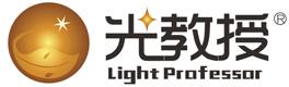 深圳市光教授医疗科技有限公司