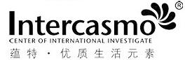 广州蕴特企业管理咨询有限公司