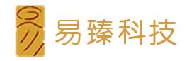 易臻国际生物科技(香港)集团有限公司