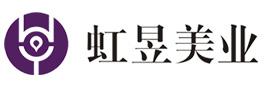 成都虹昱美业贸易有限公司