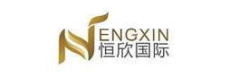 广州恒欣生物科技有限公司