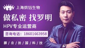 上海烘钰生物