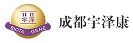 成都宇泽康养生物科技有限公司