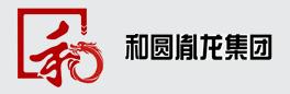 重庆市和圆胤龙生物科技有限公司